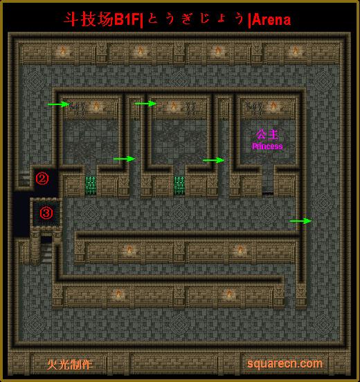 最终幻想2|FF2|天幻网专题|火光制作地图
