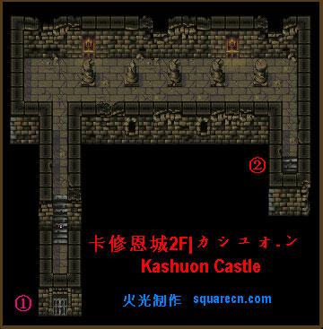 最终幻想2 FF2 天幻网专题 火光制作地图